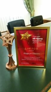 Премия «HR-бренд Казахстан 2015»