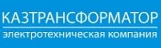 ТОО «Казтрансформатор»
